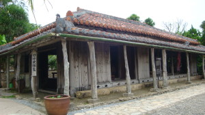 ancient building at Ryukyu Mura