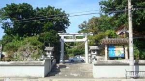 outside Hakugin-do