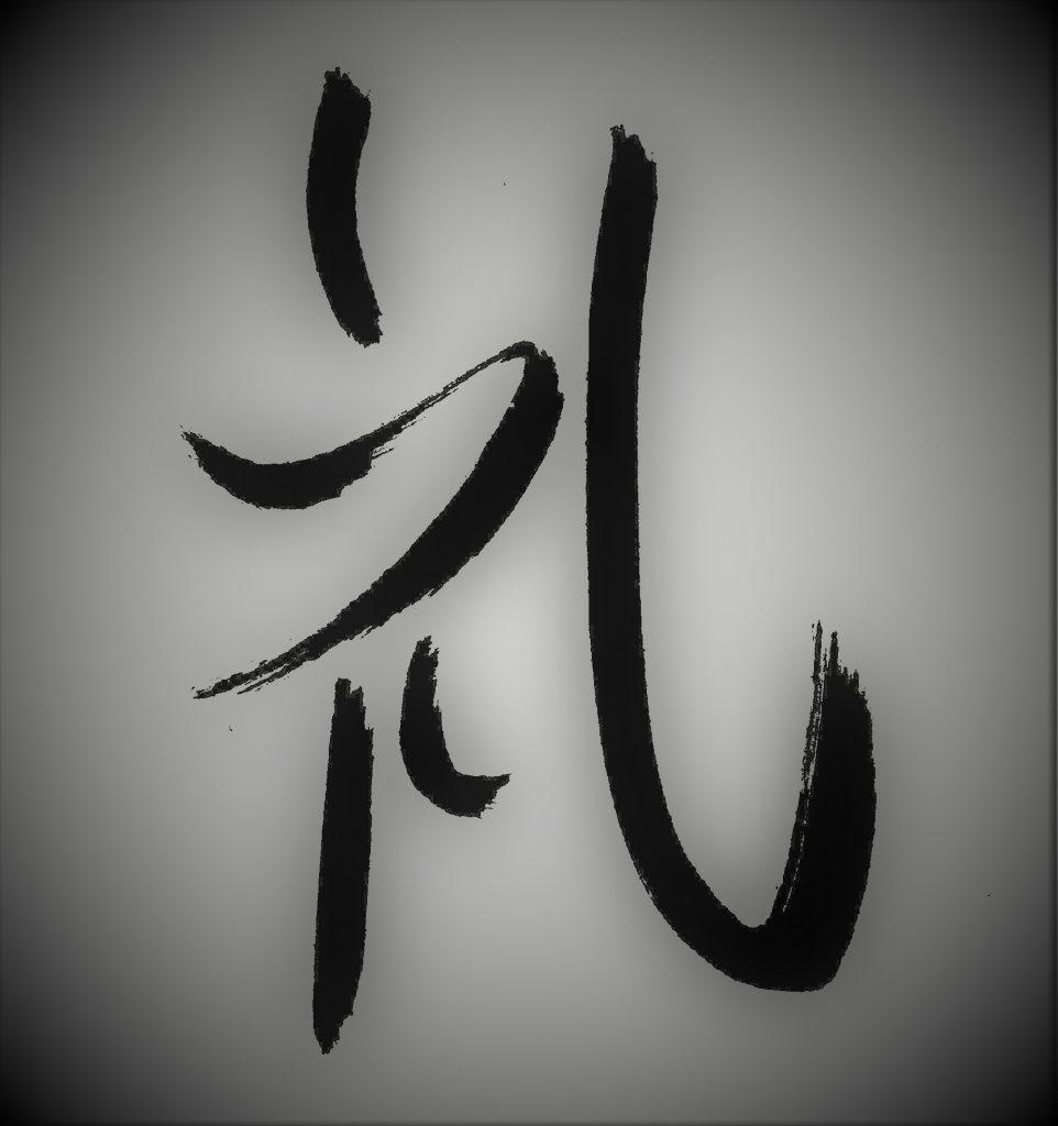 Japanese kanji for respect